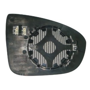 Vauxhall Meriva [10 on] Clip In Heated Wing Mirror Glass